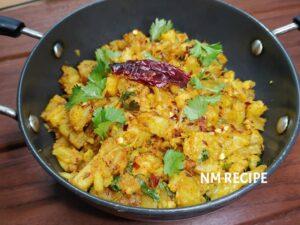 aloo gobhi sabji recipe