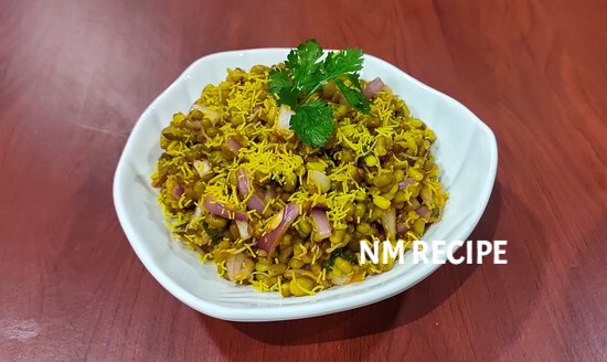 sprouted moong moth chaat